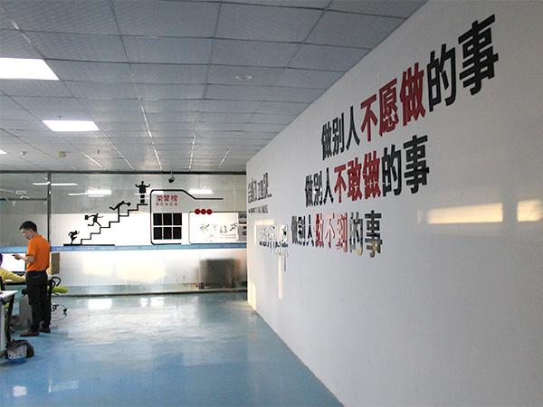 万世腾-企业办公室