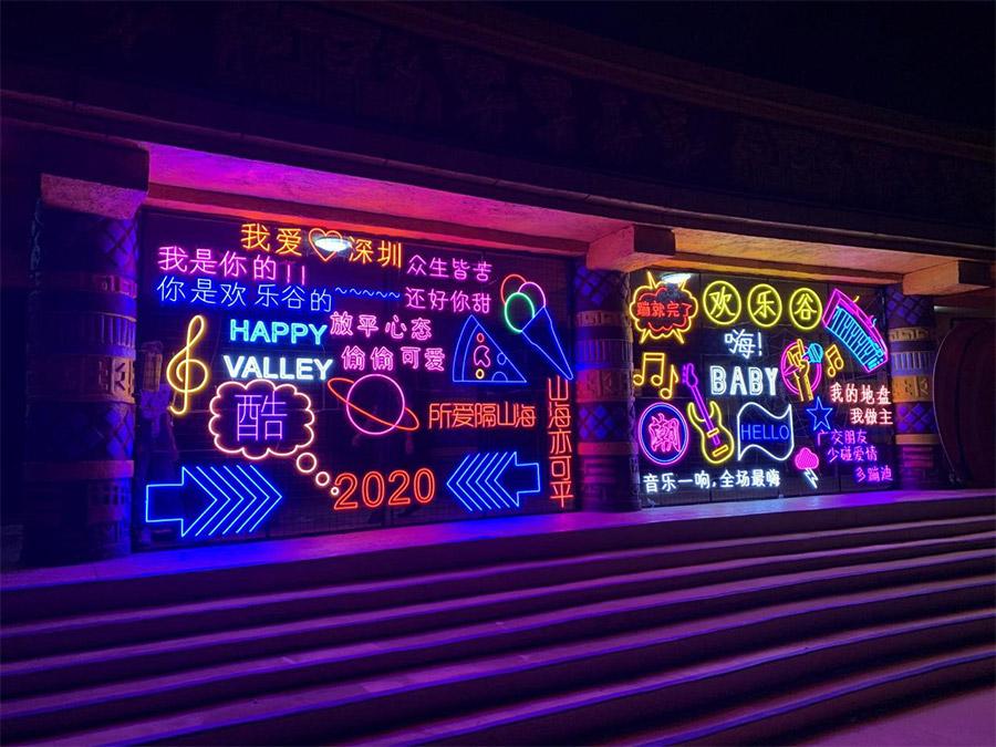 深圳欢乐谷与万世腾合作霓虹灯招牌定制案例