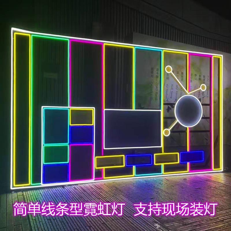 LED硅胶霓虹灯