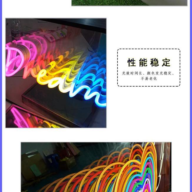 千层镜霓虹灯发光字网红打卡造型定做深渊隧道镜