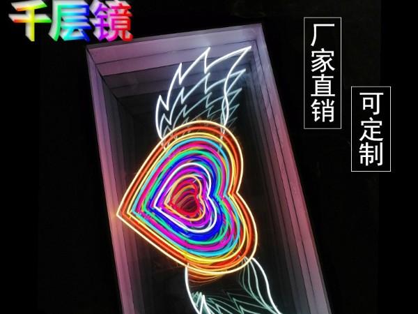 无限镜像霓虹灯 千层镜LED霓虹灯 霓虹灯千层镜