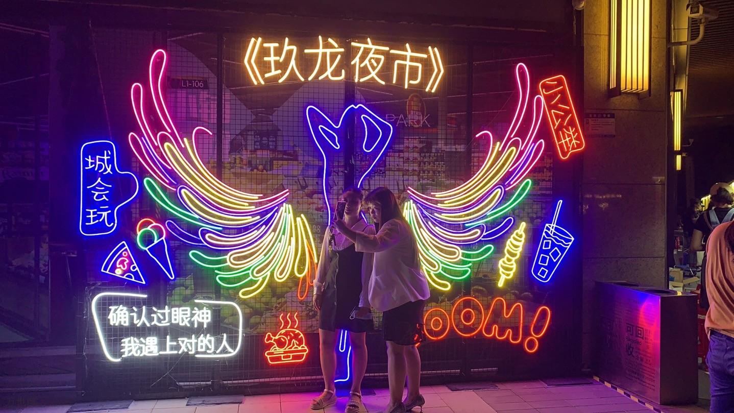 深圳福田深业上城商场与万世腾合作霓虹灯招牌定制案例_副本