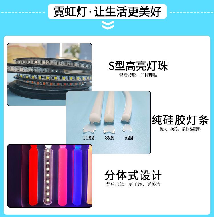 3代分体式霓虹灯带导光硅胶条12V低压分离式柔性霓虹灯管定制