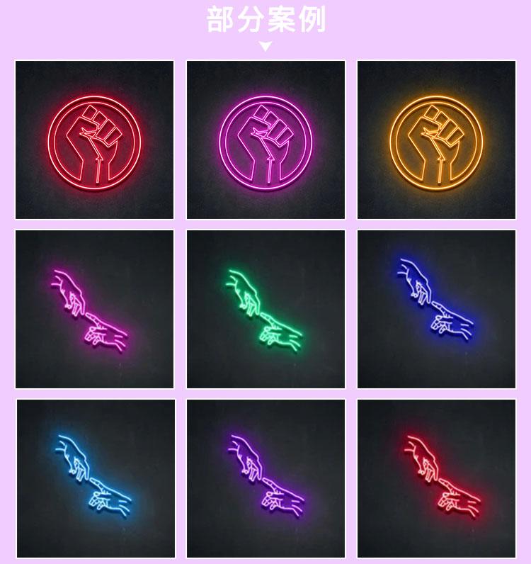 RGB灯带