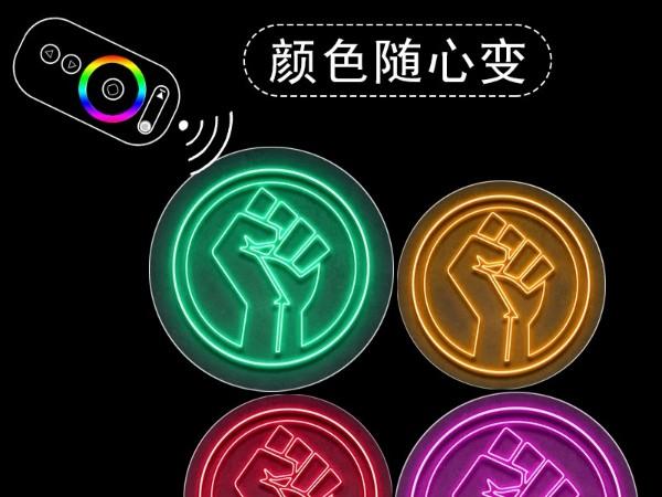 RGB霓虹灯造型定制