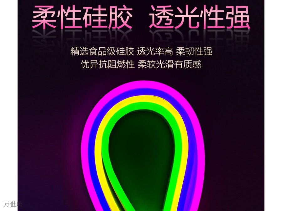 LED硅胶霓虹灯特点突出,诠释一种别样的美