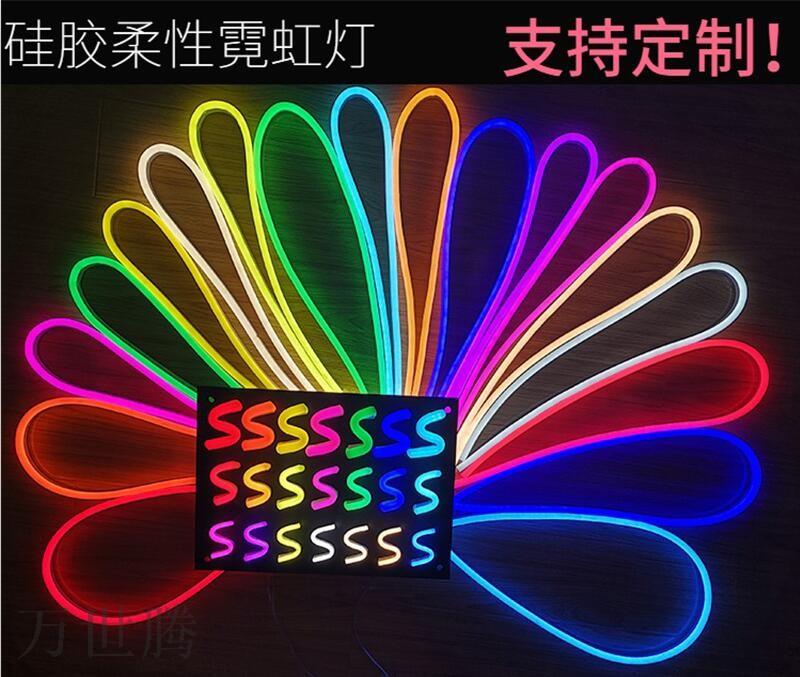硅胶霓虹灯LED灯带